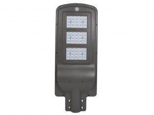 Street light CUV Led LSL – C200