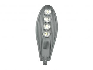 Street light CUV Led LSL – A200